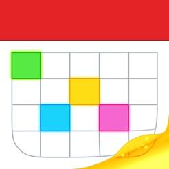 FantastiCal2_logo